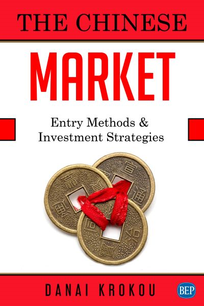The Chinese Market: Entry Methods and Investment Strategies